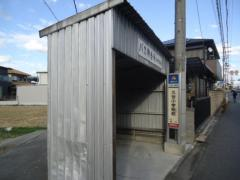 「久世小学校前」バス停留所