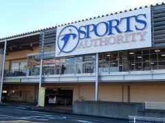 スポーツオーソリティ 川越南古谷店