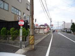 「高屋太子」バス停留所