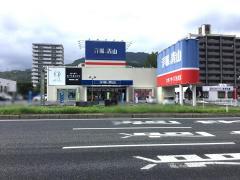 洋服の青山 広島緑井店