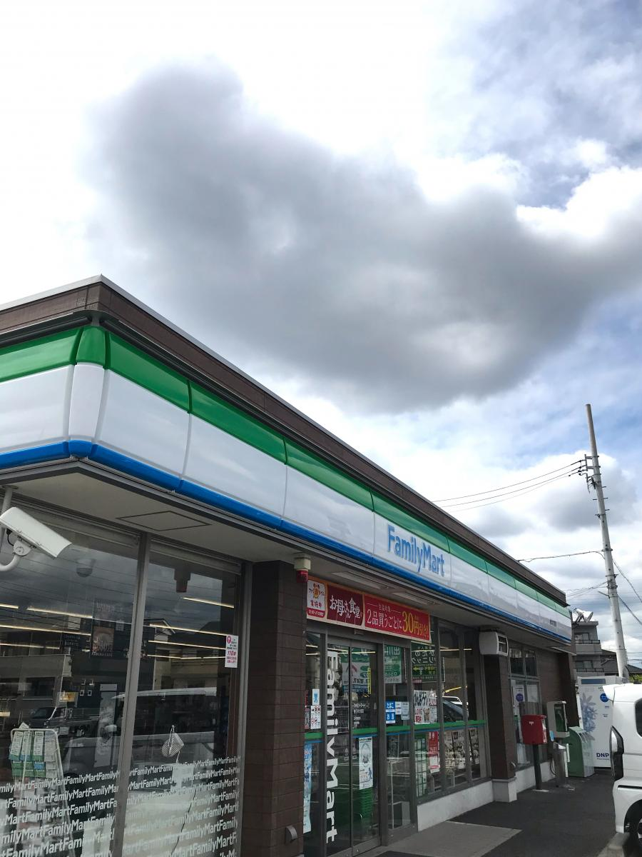 マーケットピア】ファミリーマート 春日井大留店(春日井市大留町)