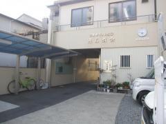 日本キリスト教会 徳島教会